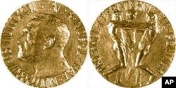 诺贝尔和平奖金质奖章正反面 ®©The Nobel Foundation