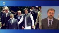 Встреча президента Трампа с премьер-министром Пакистана в Белом доме