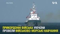 Sea Breeze 2018: Як підрозділи Морської охорони Держприкордонслужби України відпрацьовували низку маневрів. Відео
