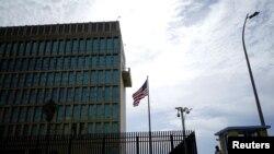 아바나에 있는 쿠바 주재 미국 대사관 전경.