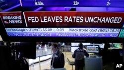 2017年2月1日,纽约股票交易所的电视屏幕显示美联储决定利率不变