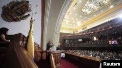 La asamblea nacional de Venezuela eligió a sus dos representantes en el Consejo de Estado.