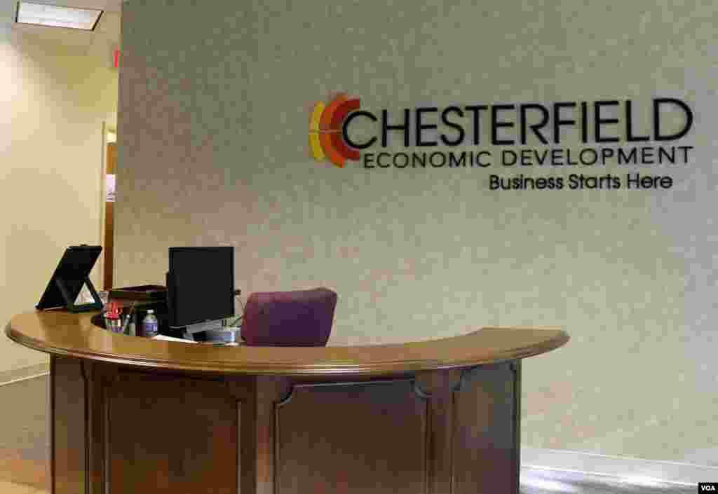 琪斯特郡经济发展办公室。(美国之音龚小夏拍摄)