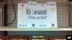 曼谷商店卖鸡蛋的货架上用泰文和英文提示顾客:一户限购两盒