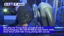 Phát hiện thi thể bị chặt nhỏ trong nhà một phụ nữ TQ