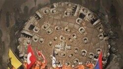 طولانی ترين تونل جهان آلمان را به ايتاليا وصل می کند