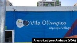 Vila Olímpica, Rio de Janeiro, 2016