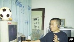中国天网创办人黄琦 (资料照片)