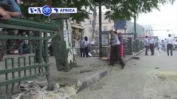 VOA60 Afirka: An Dana Wani Bom a Bakin Tashar Jirgin Kasa, Alkahirar a Misra, Oktoba 15, 2014