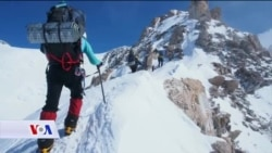 BH alpinisti na najvišem vrhu Sjeverne Amerike