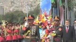 تجلیل از روز استرداد استقلال افغانستان