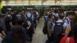 2019-07-30 美國之音視頻新聞: 香港網民週二發動不合作運動延遲地鐵班次