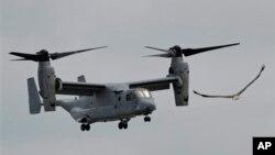 Chiếc máy bay mẫu MV-22 Osprey của Thủy quân Lục chiến Hoa Kỳ.
