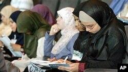 Исламска радикализација на универзитетите