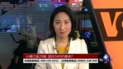 海峡论谈:蒋经国已逝29载 国共为何仍推崇?