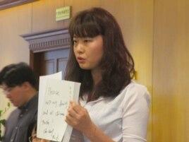 台湾跨党派立委声援中国维权律师高智晟