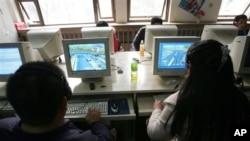 中国北京一个网吧(资料照)
