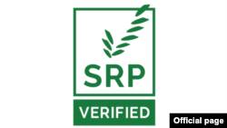 UNEP တံဆိပ္ အသစ္ SRP