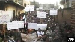 Hama'da rejim karşıtı gösteriler bugün de devam etti