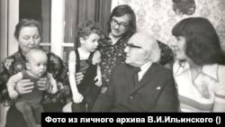Семья Игоря Ильинского. Фото из личного архива