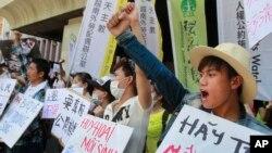 Một cuộc biểu tình phản đối Formosa xả thải xuống biển miền trung.