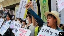Một cuộc biểu tình ở Đài Loan phản đối nhà máy Formosa xả thải không xử lý.