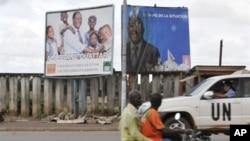 Vue d'une rue de Bouaké, durant la cmapagne électorale de 2010