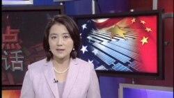 中国调查美可再生能源政策