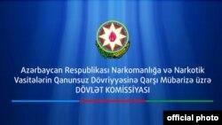 Narkotiklərə qarşı mübarizə üzrə dövlət proqramı