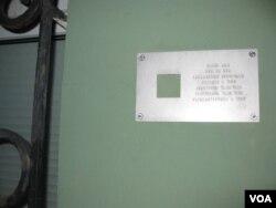 王希祥纪念牌匾。