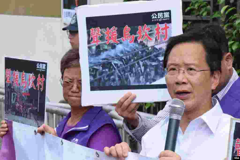 公民黨立法會議員郭家麒 (美國之音 湯惠芸拍攝)