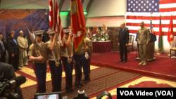 په کابل کې د امریکا سفارت کې ددغه هیواد د ازادې د ورځې د مراسمو یوه برخه
