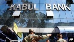 د کابل بانک په اړه وروستۍ پریکړه اعلان شوه