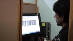 Pakistan Tightens Internet Controls, Civil Surveillance