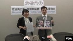 香港立法會兩名泛民主派議員毛孟靜和范國威呼籲美國總統奧巴馬不要起訴斯諾登(網絡截圖)