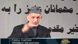 Карзай звинувачує США у переговорах з Талібаном