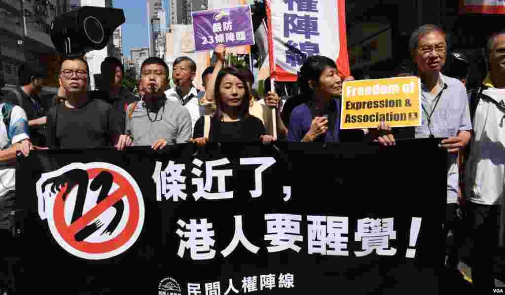 香港民陣稱1,200人遊行爭取言論結社自由。(美國之音湯惠芸拍攝)