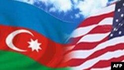 Azərbaycan-ABŞ bayrağı