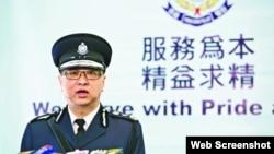 香港警務處處長盧偉聰(蘋果日報照片)