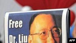 Родственникам Лю Сяобо запретили навещать его в тюрьме