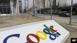 谷歌在北京的中國總部大樓
