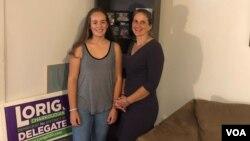 Լորիգ Չարքուդյանն (աջից) իր դստրի հետ