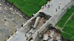 برای کمک به کوششهای امدادی، آمریکا ۷ فروند هلیکوپتر از افغانستان به پاکستان می فرستد