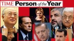 چهره های مهم سال ۲۰۱۱ به روایت مجله تایم