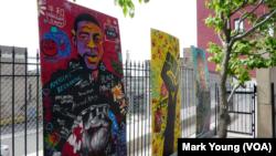 Murali Džordžu Flojdu i Brijani Tejlor naslikani su u blizini spomenika trojici linčovanih Afroamerikanaca u Dulutu u Minesoti.
