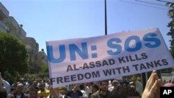 ژمارهیهک خۆپـیشـاندهری دژه حکومهت له شـاری حومسی سوریا دروشمێـکیان بهرزکردۆتهوه که تیایدا داوا له نهتهوه یهکگرتووهکان دهکهن بچێت به هانایانهوه و دهڵێن ئهسهد به تانک خهڵـکی ئازادیخواز دهکوژێت، ههینی 6 ی پـێـنجی 2011