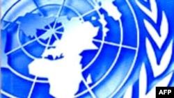 США будут баллотироваться в Совет ООН по правам человека