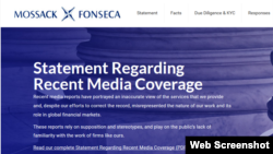 នេះជាសេចក្តីថ្លែងការណ៍របស់ក្រុមហ៊ុន Mossack Fonseca ពាក់ព័ន្ធនឹងការបែកធ្លាយឯកសារសម្ងាត់ដែលគេហៅថា Panama Papers។