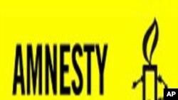 Moçambique: Amnistia pede informações sobre mortes nas manifestações