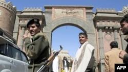 也门加强安全警戒